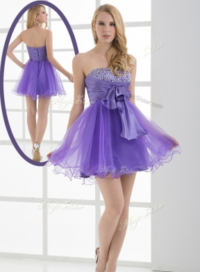 Beautiful Eggplant Purple Short BridesmaidDress with Beading